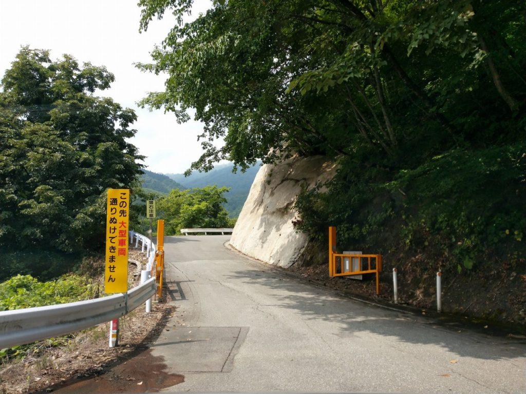 ここから大井沢トンネルまではかなり酷道です。。